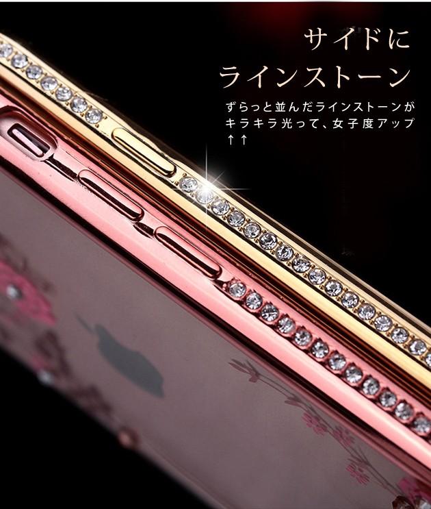 6c89c66982 iPhone X ケース iPhone8ケース iPhone7 リング付き クリア タイプ カバー ケース ビジュー iPhone6  iPhone6Plus iPhone7 iPhone7Plus 対応 レディース /【Buyee】 ...