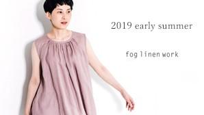 ワーク fog linen work カシュクールワンピース에 대한 이미지 검색결과
