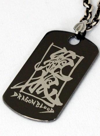 ZERO・純銀製キーホルダー