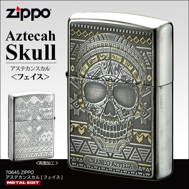 アステカの象徴・ドクロ(スカル)をデザイン。流行のメキシコの幾何学風パターンがセンス良くマッチしたZIPPO。
