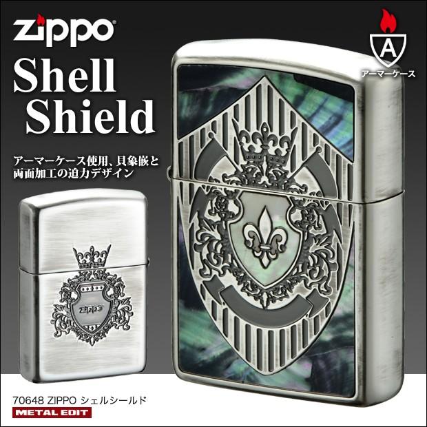 シールドのデザインを深彫エッチングと貝貼り象嵌で鮮やかに表現。職人の技が織り成す、重厚な雰囲気漂うZIPPOライター。