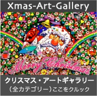 Xmas Art Gallery-category