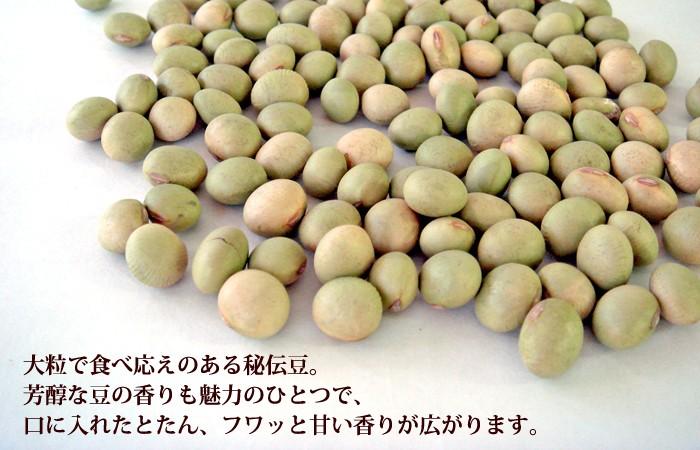 芳醇な豆の香りが魅力の秘伝豆は、口に入れた瞬間にフワッと豆の甘い香りが広がります。
