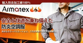 長袖ワークブルゾン K-B1000