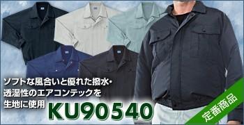 KU90540