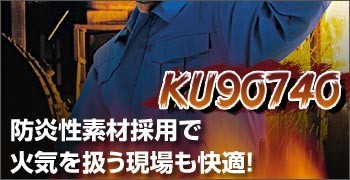 KU90740