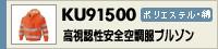 KU91500