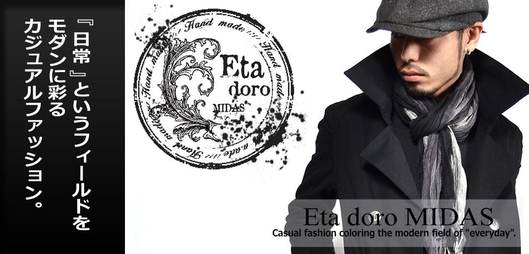 eta_doro_midas