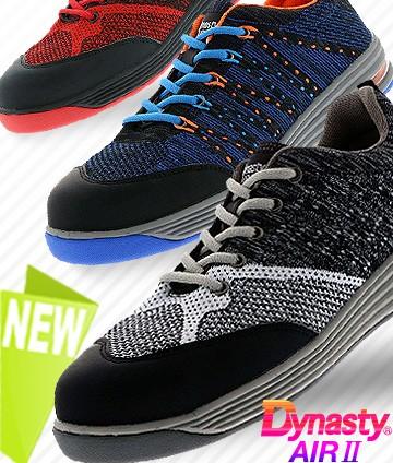 快適な履き心地のスニーカー安全靴 ダイナスティエア2