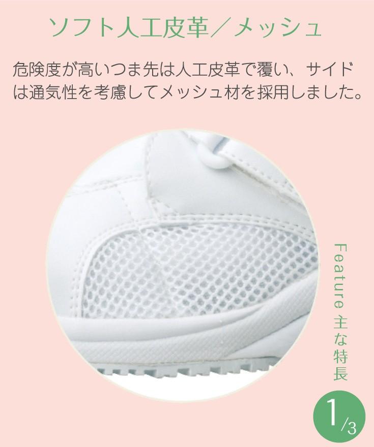 CSS-01N詳細1