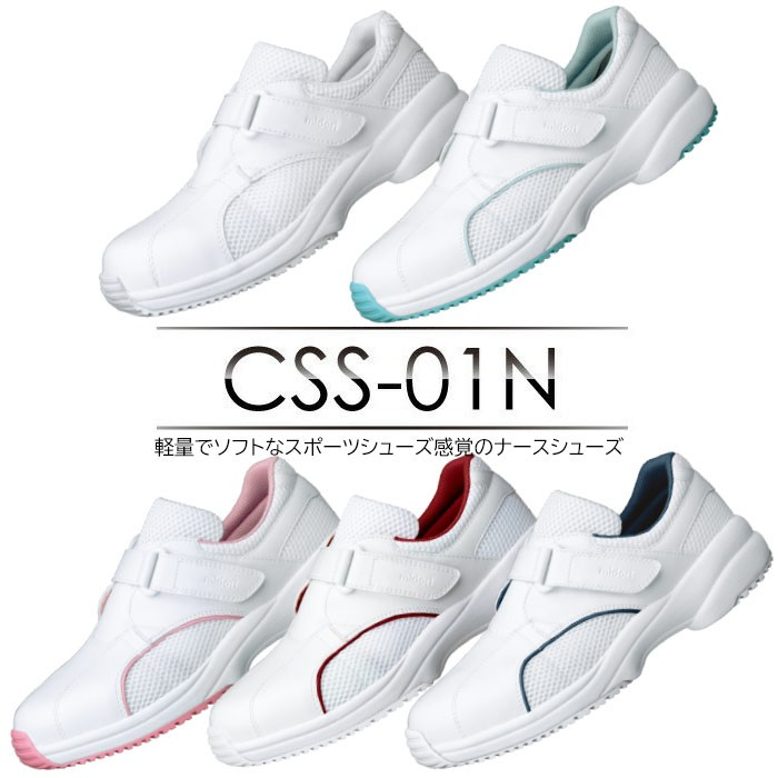 CSS-01N表紙