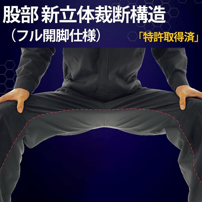 楽腰パンツ説明5