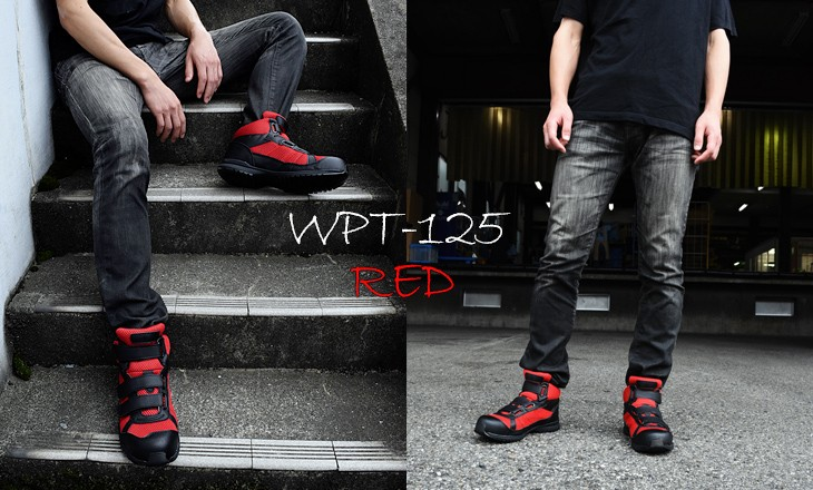WPT-125モデル撮影