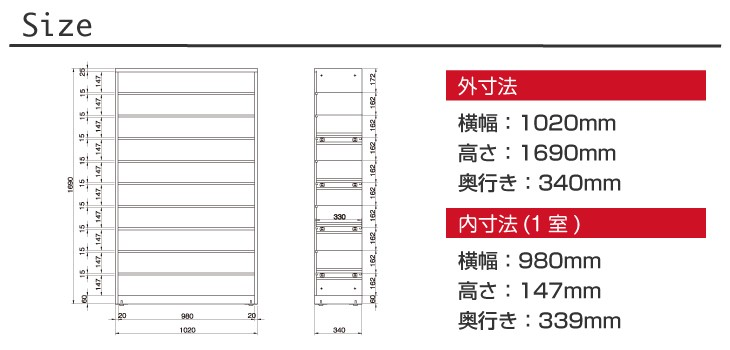 G10TT40詳細2