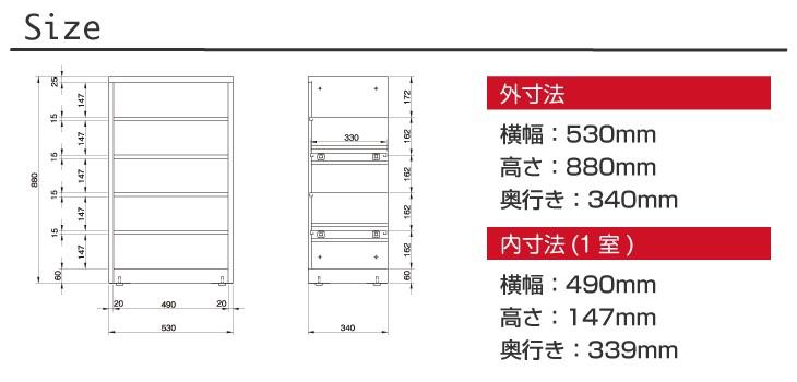 G5TT10詳細2