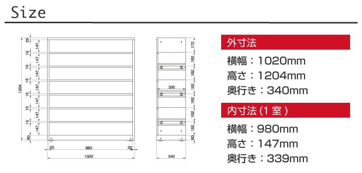 G7TT28詳細2