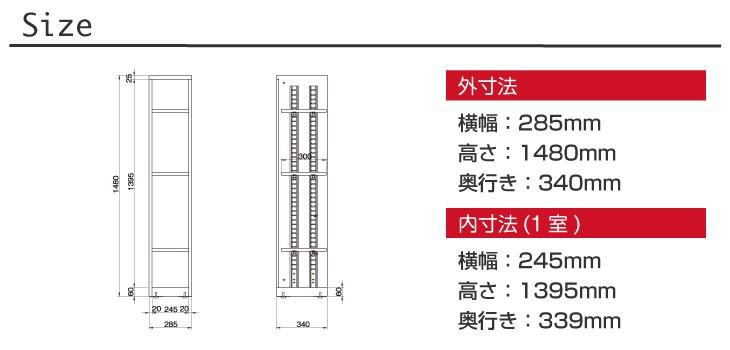 GFJ1-1480詳細2