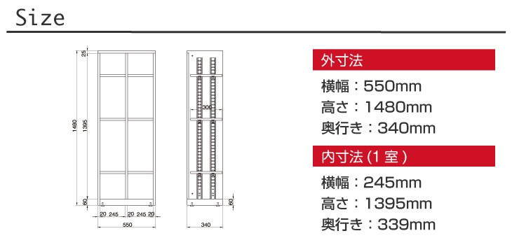 GFJ2-1480詳細2