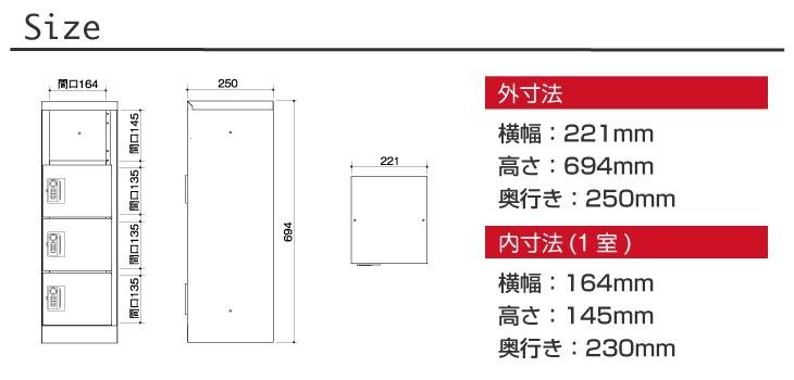 GKB1-4Lサイズ