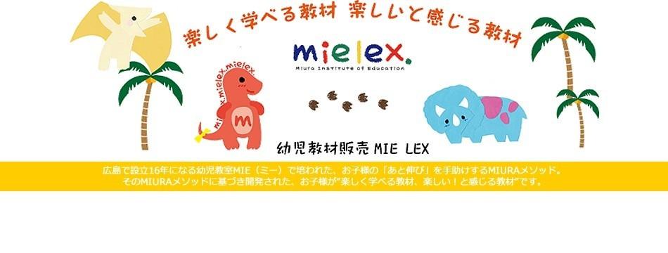 MIELEX