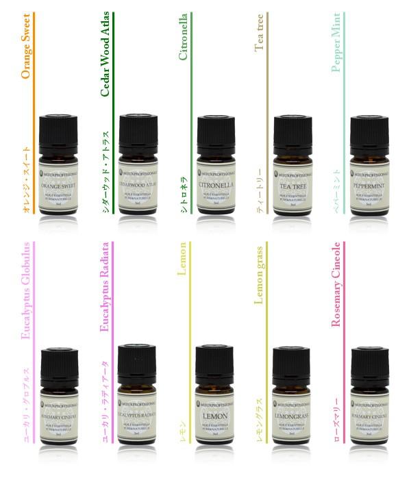 精油10種から選べるセット