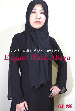 elegant black abaya イスラム圏へのご旅行の際に アバヤ