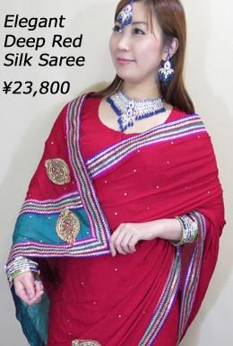 elegant deep red saree 気品とセレブ感溢れるシルク・サリー