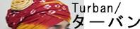 ターバン/Turban