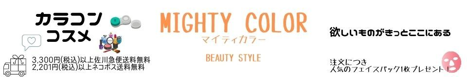 Mighty Color Yahoo!店 ロゴ