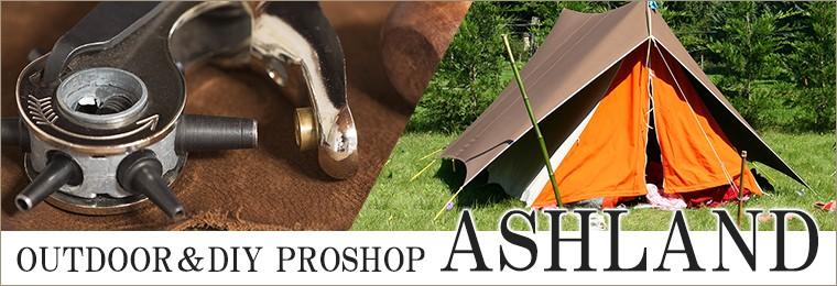 OUTDOOR&DIY PROSHOP  ASHLAND