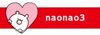 naonao3