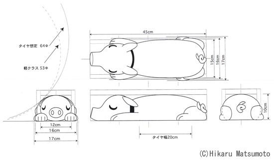 置くだけ車止め・カーストッパー 子ブタデザイン画