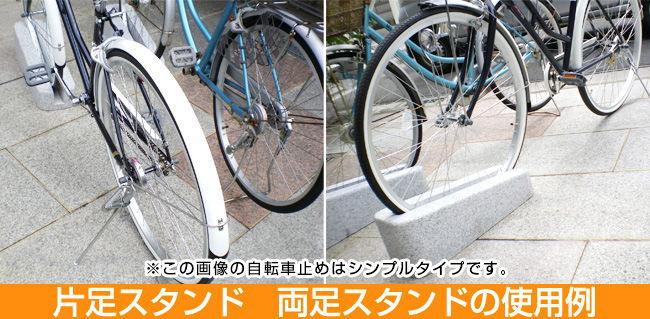 自転車を設置してみました