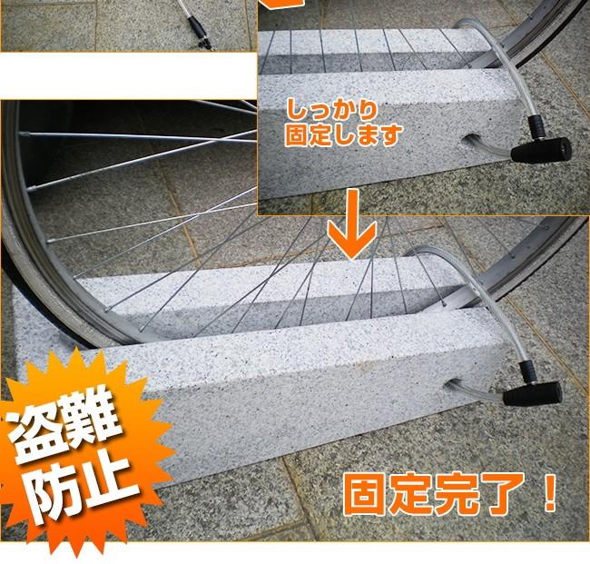 自転車キューブタイプ 盗難防止スタンド