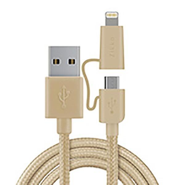 iPhone 充電ケーブル Apple MFi認証 充電器 断線しにくい スマホ アンドロイド 急速充電 持ち運び 車 ライトニング USB 1.5m microUSB 2in1 スマホアクセサリー|mikawasyouten|08