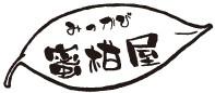 三ケ日蜜柑屋ロゴ