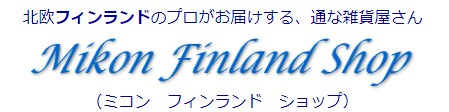 MikonFinlandShop ロゴ