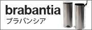 ブラバンシア