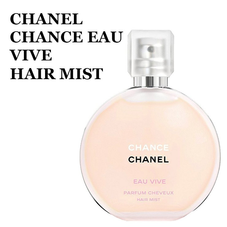 Chanel シャネル チャンス オー ヴィーヴ ヘア ミスト 35ml Chance Eau