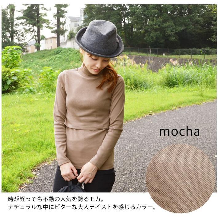 授乳服 人気  コットンカラータートル 1点までメール便可  安い タートル 授乳|milktea-mm|27
