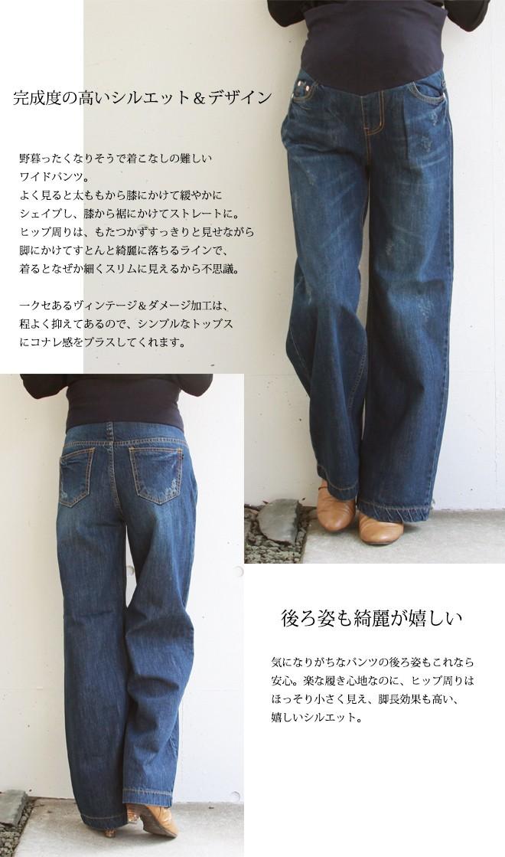 妊婦 パンツ