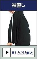 紳士服 通販 礼服