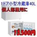 JR-N40G-W