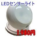 LI-LMS201
