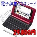 XD-K8500RD