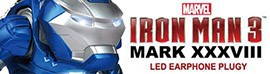 ビーストキングダム(キッズロジック)マーク38 イゴール DX-02【香港イベント限定】IRONMAN(Mark38 IGOR)