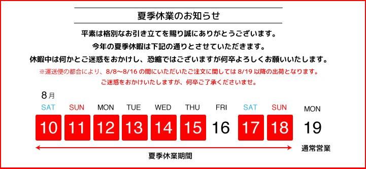 https://shopping.c.yimg.jp/lib/minakuru/summer_2019.jpg