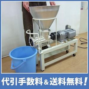 大型電動ミンサー(ミンチ機)[単相100V0.5馬力/減速モーター付]