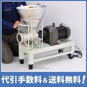 大型電動ミンサー(ミンチ機)[3相200V2馬力/減速モーター付]