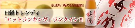 オープン記念BBグラス500個限定プレゼント